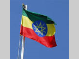 Ethiopia lezlalem tenuer discussion forum